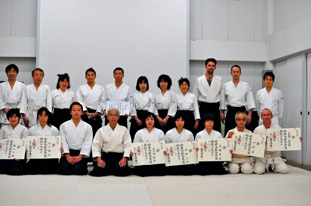 My aikido shodan test at aikikai hombu dojo avparker class yelopaper Gallery